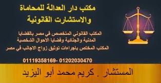 4ff94-10893552_1525203087765625_400672194_n