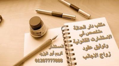 media_temp_1393244826